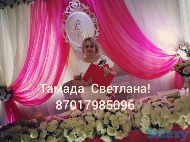 Ведущая Светлана,юбилеи и свадьбы,любой праздник на ваш вкус!!!!!, фотография 1
