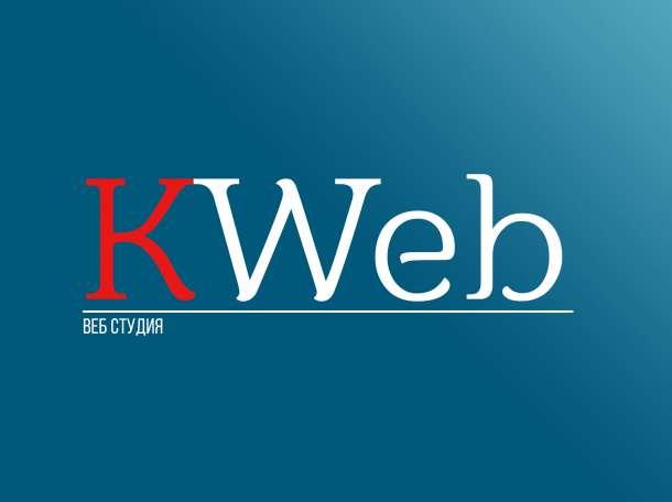 Создание веб сайтов, фотография 1