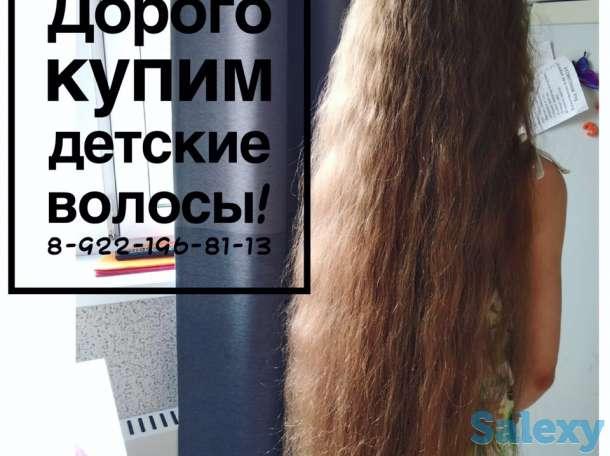 Мы покупаем волосы дорого! Шымкент!, фотография 6