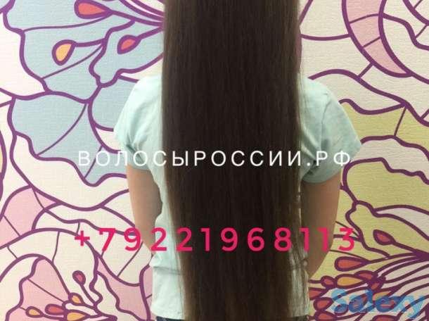 Чарск! Покупаем волосы ! БЫСТРО И ДОРОГО!, фотография 2
