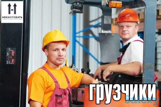 Бригада грузчиков, фотография 1