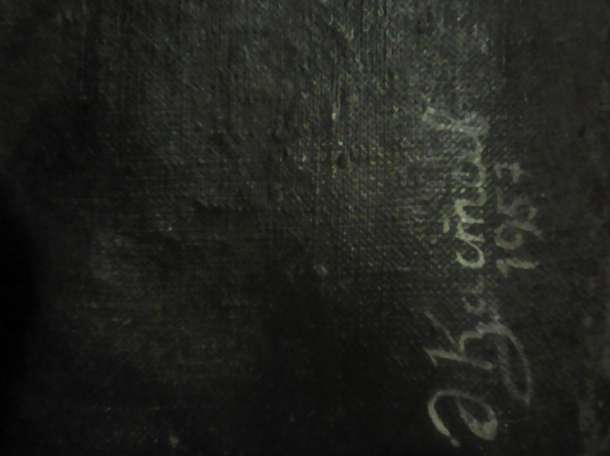 картина А.Кастеева., фотография 1