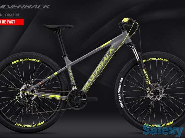 Велосипед Scott, Merida, Cube, Silverback в Арыси! Рассрочка и Кредит!, фотография 2