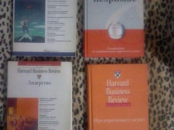 книги не дорого, фотография 1