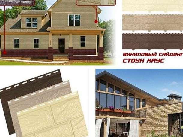 Фасадные панели Stone-house серия Кирпич, фотография 4