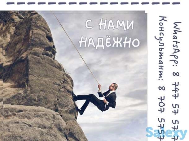 Бухгалтерское сопровождение Казахстанских компаний, фотография 4