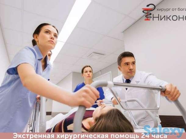 Экстренная хирургия Алматы Игорь Никонов, фотография 2