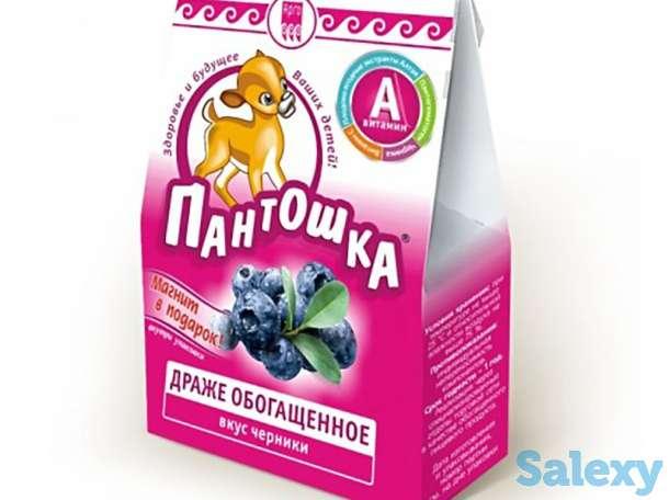 Натуральные витамины для детей! Драже «Пантошка-А», фотография 2