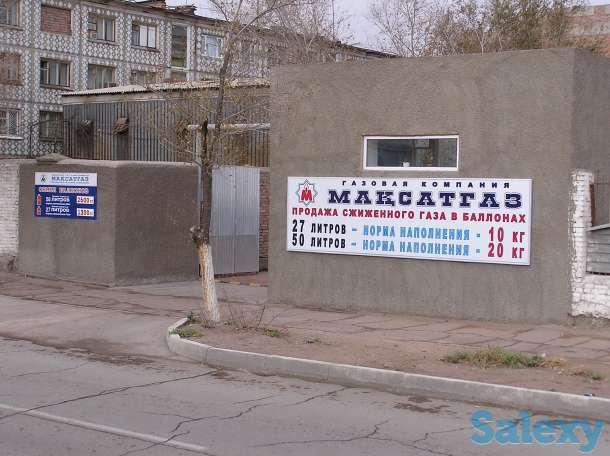 Продается  участок  со  складами, фотография 1