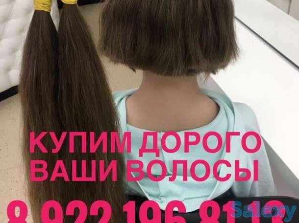 Дороже всех купим волосы в Казахстане!, фотография 5