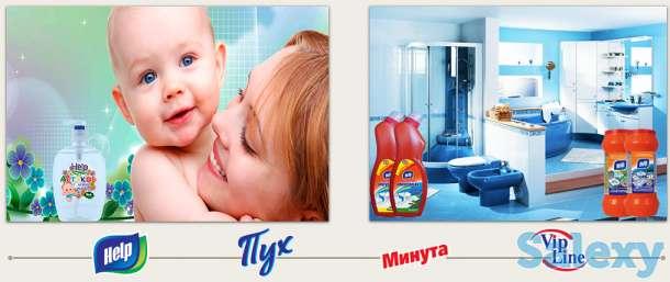 House cleaninG, Приглашает к сотрудничеству по бытовой химии., фотография 2