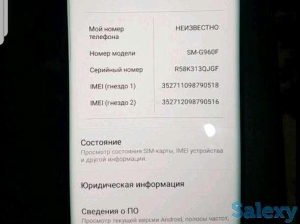 Продам  Samsung S9 64 gb в идеальном состоянии срочно!, фотография 3