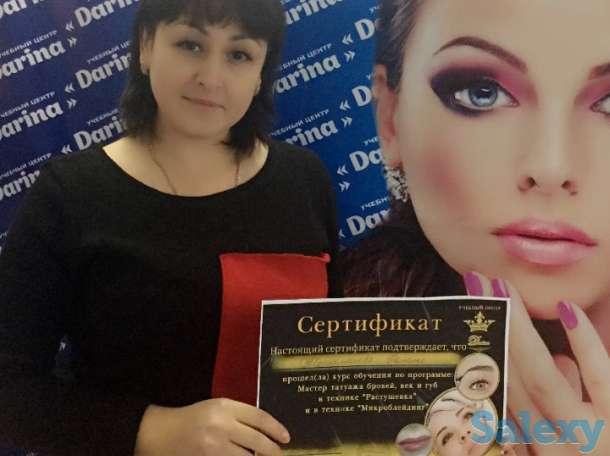 Обучение Астана, фотография 4