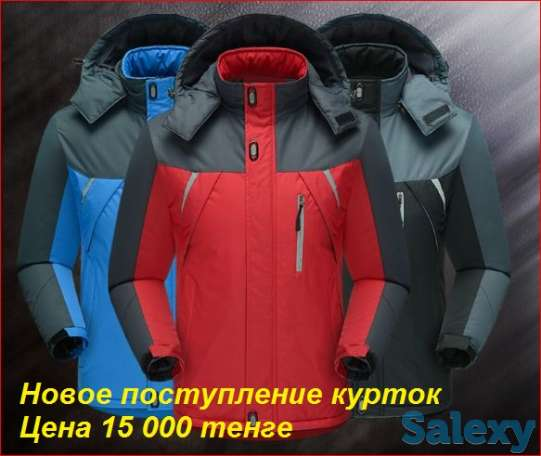 Куртки хорошего качества, фотография 3