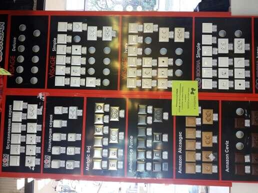Розетки-выключатели, каучуковые, силовые подрозетки и распредкоробки, фотография 1
