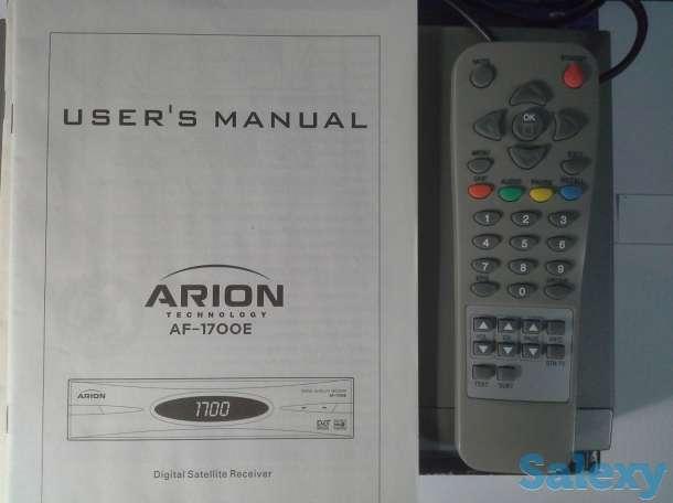 Продам цифровой ресивер ARION AF-1700E + спутн.антена, фотография 1