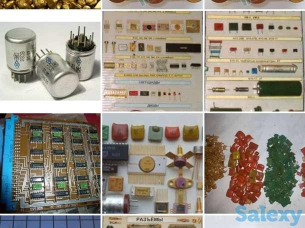 Куплю Радиодеталей в  Астане микросхемы, платы, транзисторы, фотография 2
