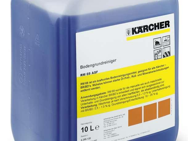 Моющие и чистящие средства Karcher. Большой выбор, фотография 1