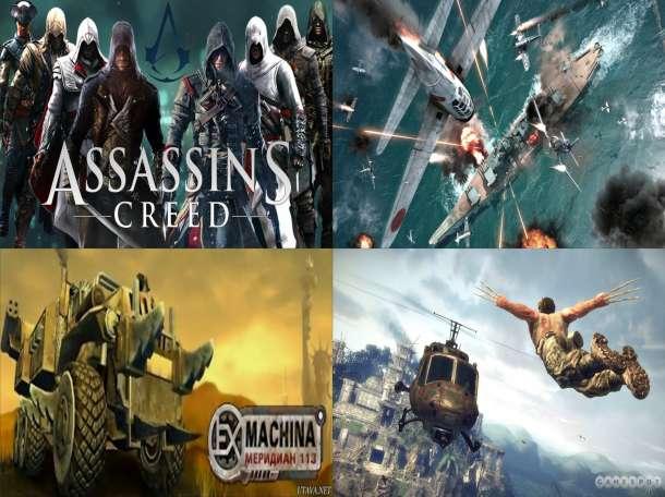Продам игры для PC (комп.), фотография 1