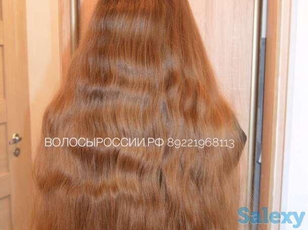Куплю волосы дорого! Степняк, фотография 2