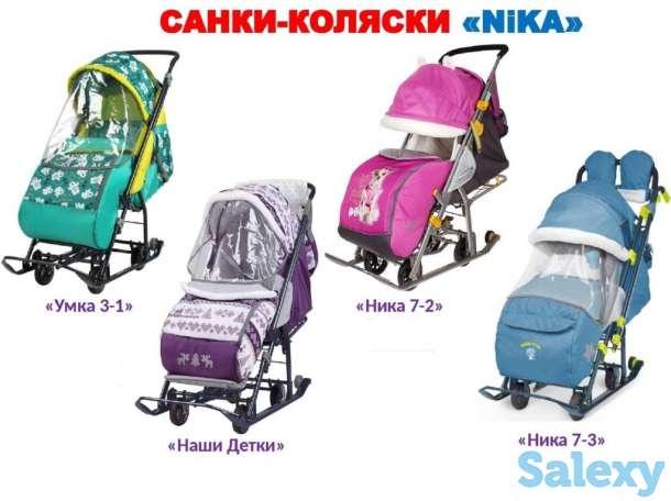 Санки-коляски Ника (Nika), Pikate, Скандинавия! В Аксае РАССРОЧКА КРЕДИТ, фотография 5