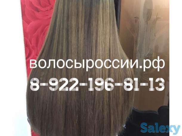Кульсары! Купим волосы очень дорого!, фотография 6