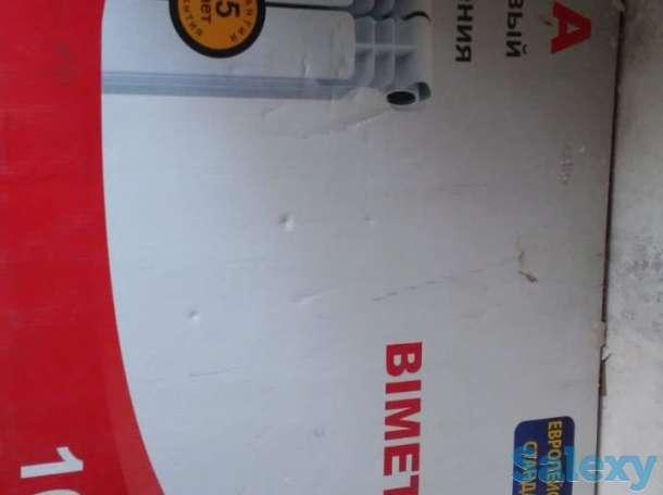 Срочно продаю батареи и водонагреватель!, фотография 1