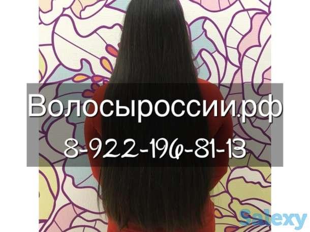 Кульсары! Купим волосы очень дорого!, фотография 1