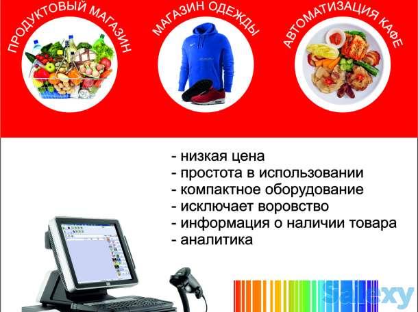 Оборудование для магазинов и супермаркетов, фотография 1