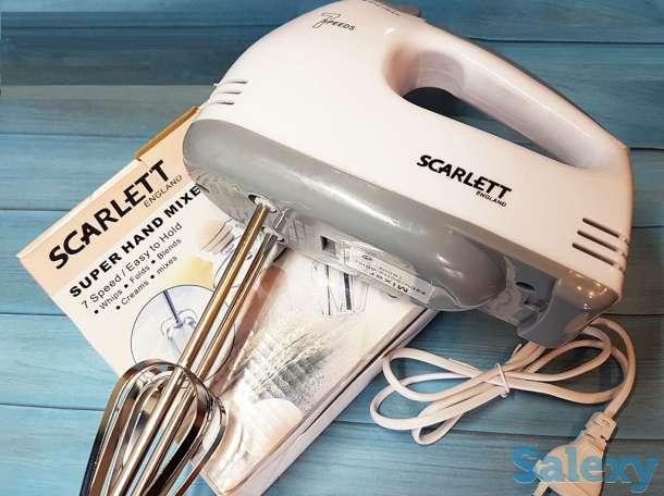 Продам ручной миксер SCARLETT, фотография 2
