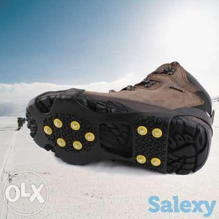 Кошки на обувь(на снег,лед) городской вариант, фотография 2