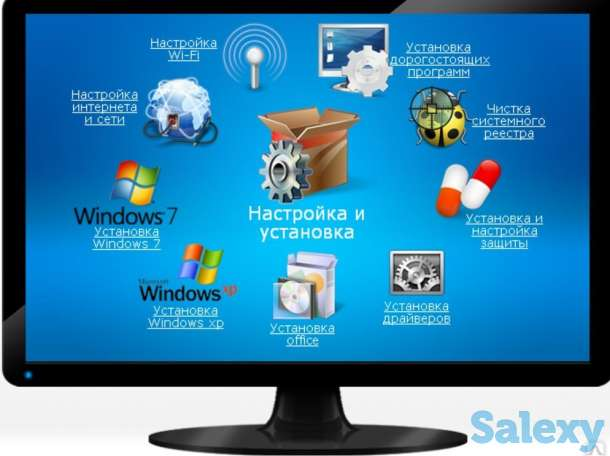 Установка Windows 7, 8, 10, Office, настройка модемов, телевизоров., фотография 1