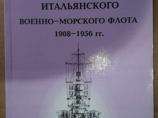 Книги.подписные издания, фотография 6