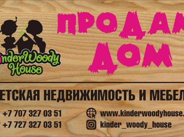 Детский игровой домик Алматы. PUZLE HOUSE, фотография 3