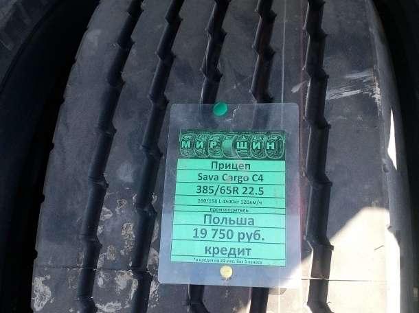 грузовые шины, фотография 5