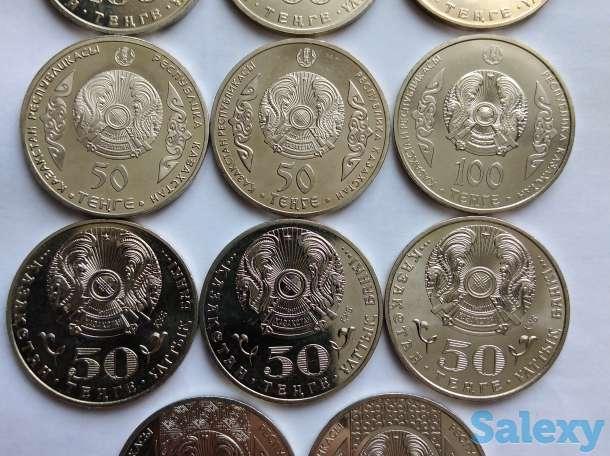 Монеты Казахстана Юбилейные, фотография 4