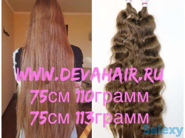 Купим  волосы очень дорого! Кульсары!, фотография 8
