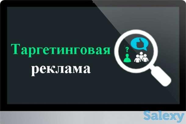 Заказать поисковую Seo оптимизацию сайта, по СНГ., фотография 2