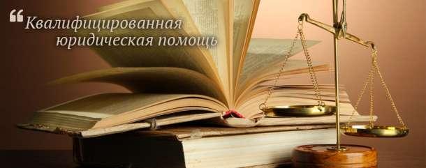 ТОО Юридические услуги онлайн, фотография 2