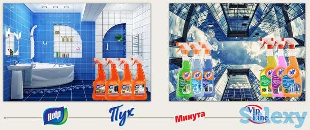 House cleaninG, Приглашает к сотрудничеству по бытовой химии., фотография 7