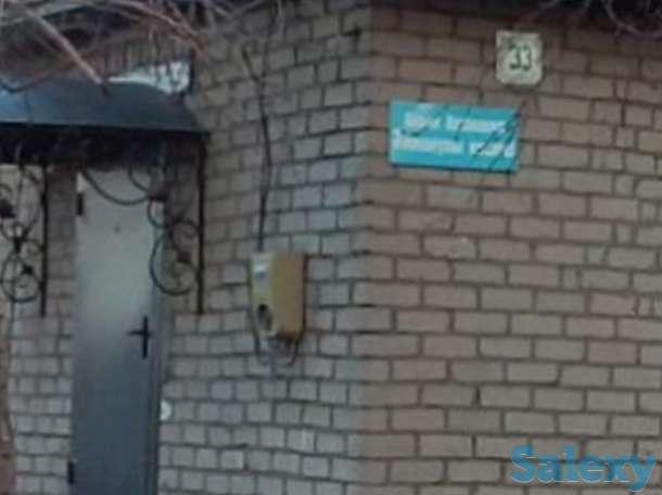 Продам дом в г Ерейментау, фотография 1