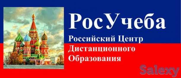 Дистанционное Обучение в Московских ВУЗАХ, фотография 1