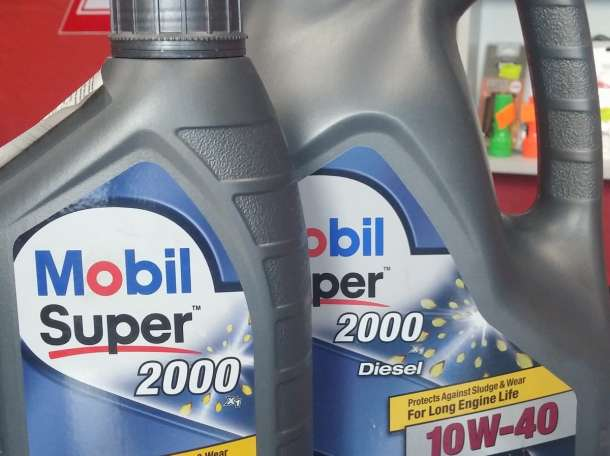 Бесплатная замена масла. Низкие цены на автомасла., фотография 9