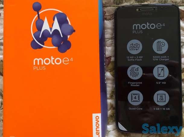 Смартфон Motorola Moto E4 Plus (новый), фотография 1