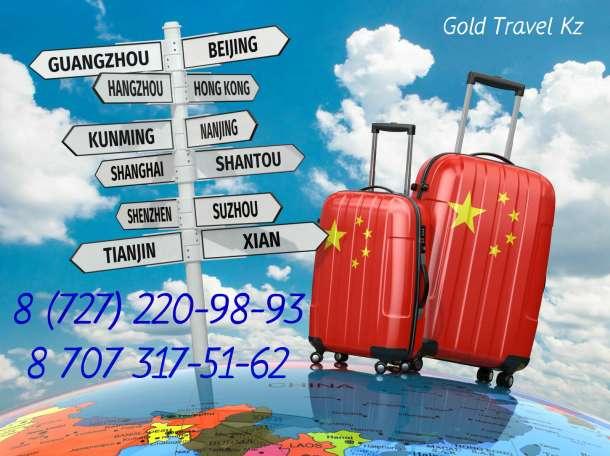 Виза в Китай - быстро, качественно и профессионально, фотография 1