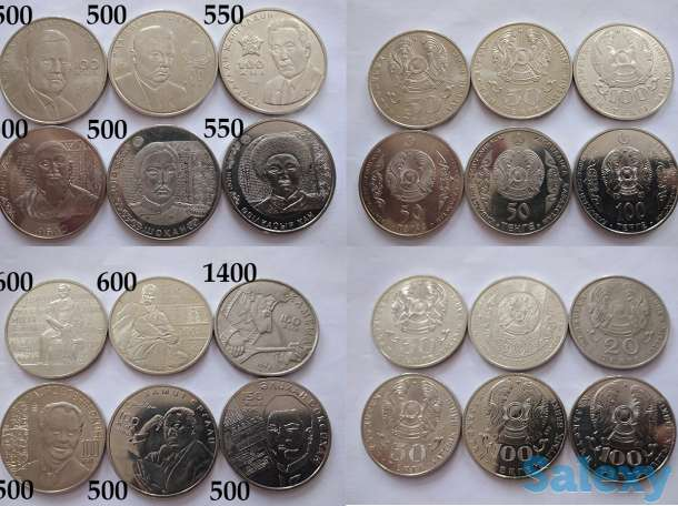 Монеты Казахстана Юбилейные, фотография 2