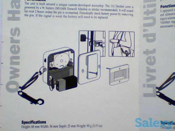 Персональное охранное звуковое устройство BIZEQ новое, фотография 3