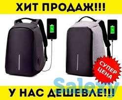 BOBBY Рюкзак Бобби Рюкзак POWERBANK антивор с USB Kaspi RED Есть, фотография 4