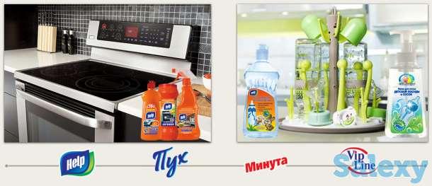 House cleaninG, Приглашает к сотрудничеству по бытовой химии., фотография 4