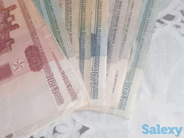 Продам банкноты Беларуси для коллекции, фотография 1
